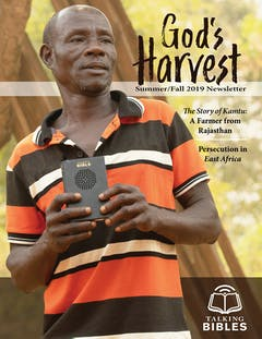 Ways to Help | Talking Bibles International